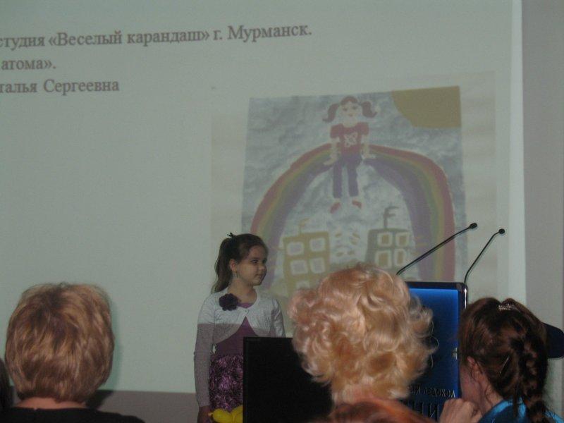 Фото к В Мурманске подвели итоги регионального этапа Всероссийского конкурса «Мой атом — 2013»