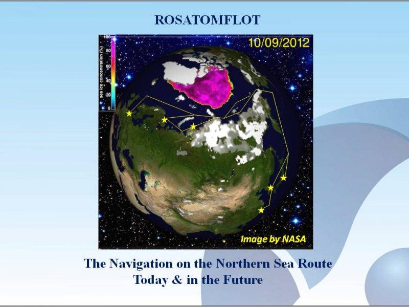 Фото к Парламентарии Арктического региона знакомились с возможностями Северного Морского Пути