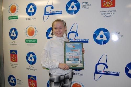 Фото к Поздравляли призеров Всероссийского конкурса «Мой атом -2013»