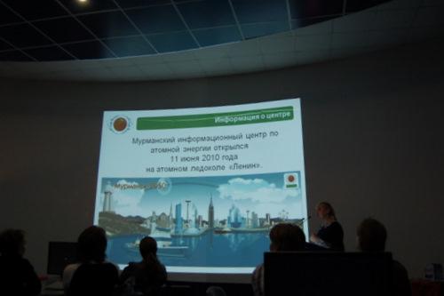 Фото к День российской науки в Инфоцентре по атомной энергии