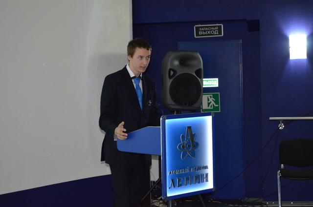 Фото к Поздравляем победителей регионального этапа Всероссийского конкурса «Атомная наука и техника-2014»!