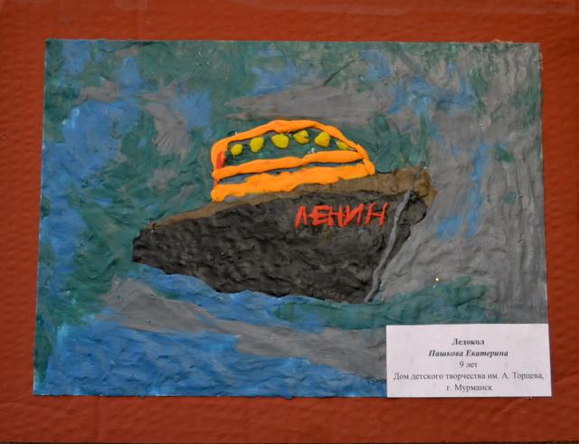 Фото к Поздравляем победителей регионального этапа Всероссийского конкурса Мой атом — 2014