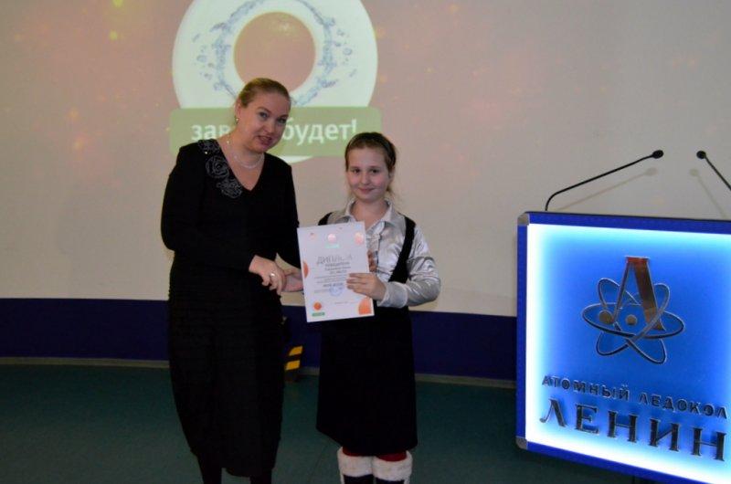 Фото к Награждение победителей регионального этапа Всероссийского конкурса «Мой атом — 2014»