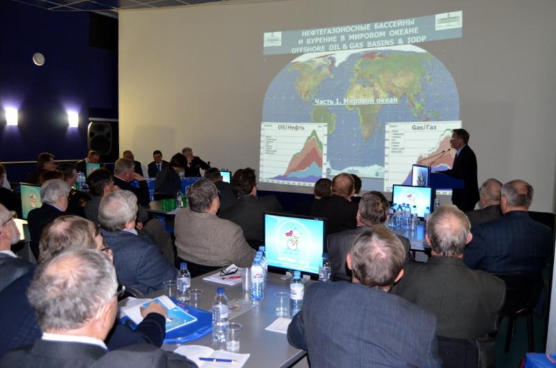 Фото к Арктика-2014: открылась морская научно-практическая конференция