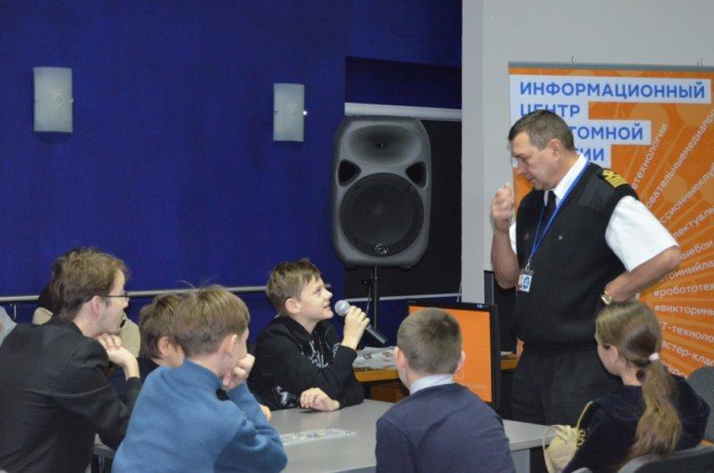 Фото к Встреча с капитаном атомного ледокола «Россия»  в Информационном центре атомной энергии Мурманска.