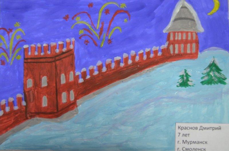 Фото к Мастер-класс и подведение итогов Конкурса «Поздравь Россию с Новым годом» в Мурманске!