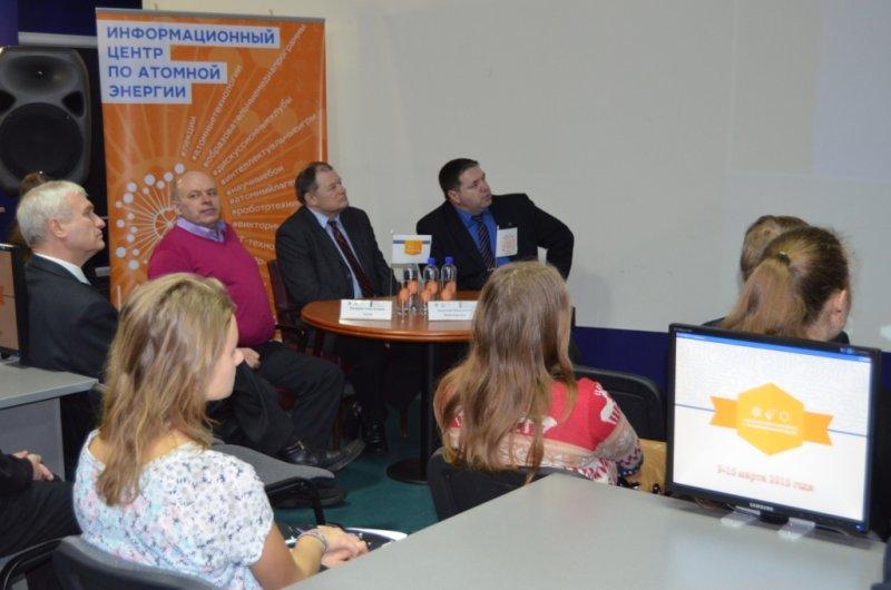 Фото к Нобелевский лауреат Жорес Алферов открыл Неделю высоких технологий для мурманских школьников.