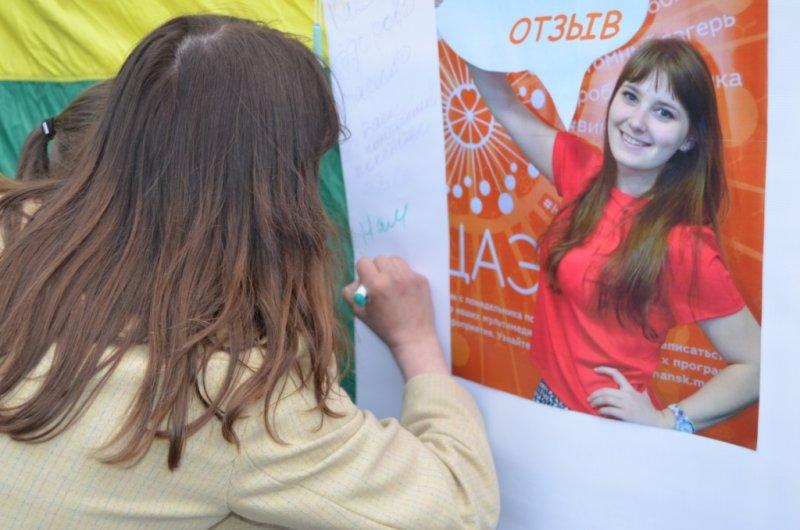 Фото к День Молодежи в Мурманске: как это было
