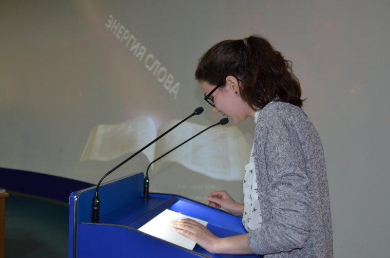 Фото к В Мурманске состоялся Первый чемпионат по чтению вслух «Энергия слова»